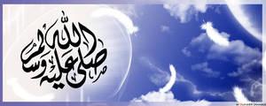 Sala Allah alyhe wa sallam by Dufoe88