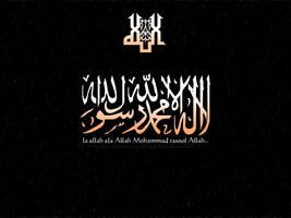 Allah.. by Dufoe88