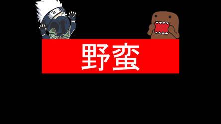 Animehype by Driftboi97