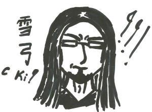 MrChiron's Profile Picture