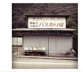 Ishizuchisan Busstop by For-W-Art