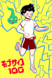 MOB by fingerpaint888
