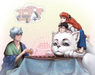 Imaginary Birthday Cake by RaetElgnis