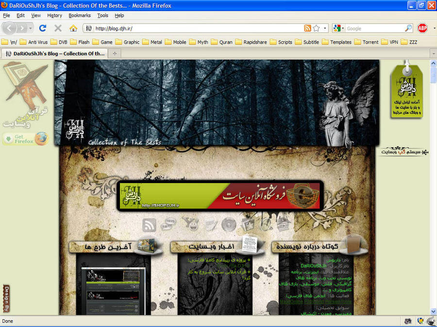 blog.djh.ir_Wordpress Template by DaRiOuShJh
