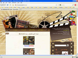 pasargad dvd template for bs by DaRiOuShJh