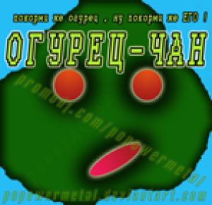 popowermetal's Profile Picture