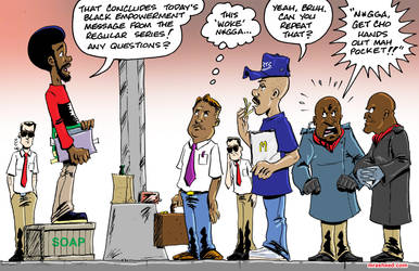 The Business of Being Tired by mrasheed
