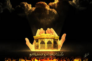 Ya Hussain part 1 by almahdi