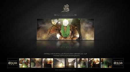 Epic Immortality 36 by almahdi