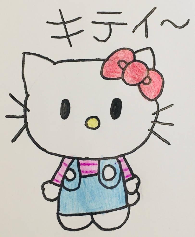 kitty by Fairiez4berriez