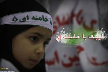 labbaik ya khamenei by Syed-Hasan-Jaan