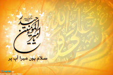 IMAM ALI A,S by Syed-Hasan-Jaan