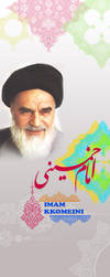 imam khomeini by Syed-Hasan-Jaan