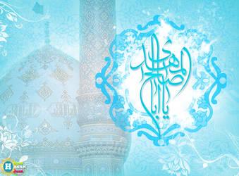 imam zamana by Syed-Hasan-Jaan
