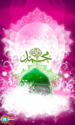 muhammad rasool allah by Syed-Hasan-Jaan