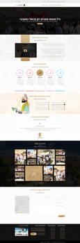 Website Design - Bar Mitzvot Bakotel - SOLD by MorBarda