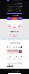 Website Design - Hosting - SOLD by MorBarda