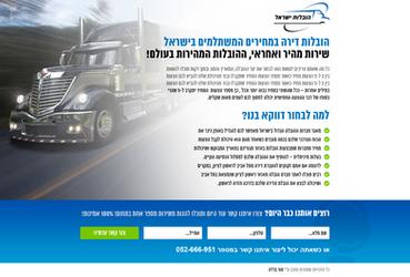 Website Design - Landing page - Trucking - SOLD by MorBarda