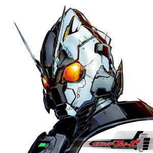 The Kamen Rider Series 仮面ライダーシリーズ Kamen Raidā Shirīzu translated as Masked Rider Series is a franchise of manga and tokusatsu television