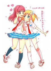 Sakura Trick by five-pm