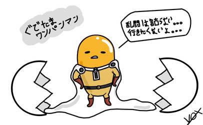Gudesaitama by Akumeoi