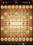 Chinese Chess by cseec