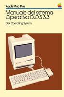 Apple Mac+ by atobgraphics