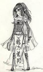 samurai by toxicsin87