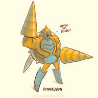 Dunsparce Super Evolve by Sheharzad-Arshad