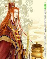 Yanglin2 by qianyu