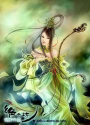 Dancing by qianyu