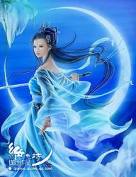 New moon by qianyu