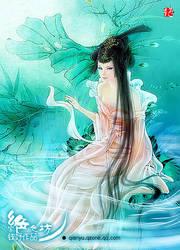 Girl in water by qianyu