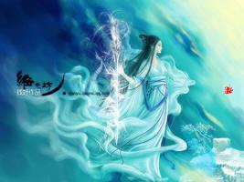 YUXING by qianyu