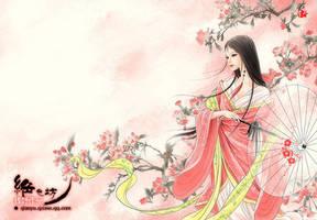 Bloom by qianyu
