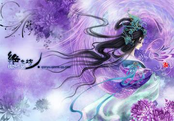 lovesickness by qianyu