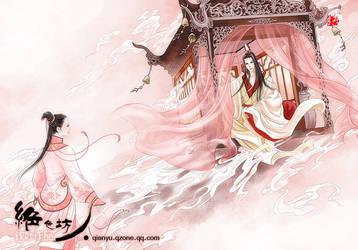 First meet by qianyu