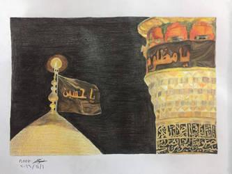 Drawing Imam Hussein shrine by nikita6669