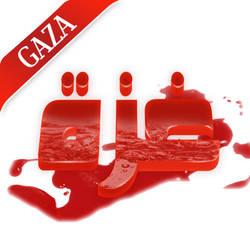 gaza is bleeding by aram287