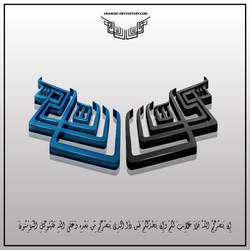 trust  reliance  tawakkul by aram287