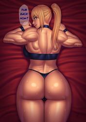 Samus massage by Ero-Chong