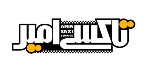 Amir Taxi by r-ta3