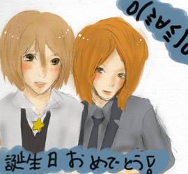 HAPPY BIRTHDAY 8D by kikyo-kina