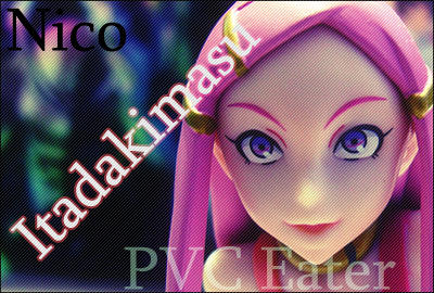 itadakimasu's Profile Picture
