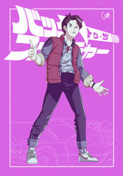 Marty McFly BTTF Fan Art by Teguhcebox