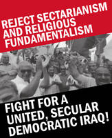 For a United Iraq by Party9999999