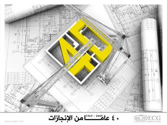 ECG 40Year by Bassemn