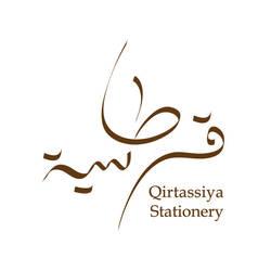 Qirtassiya by Bassemn