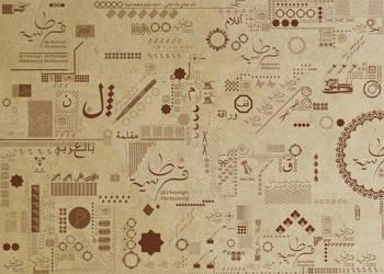 Qirtassiya - wrapping paper by Bassemn