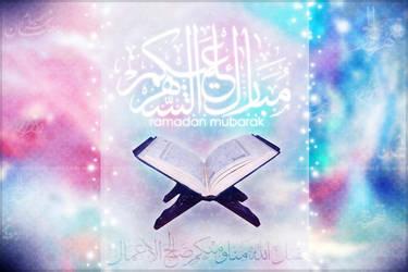 .. Ramadan .. by x-missworld-x